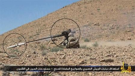 US-designated Syrian terrorist group Jabhat al-Nusra with an American-made TOW Missile in its possession.