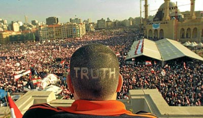 Beirut, March 14, 2005